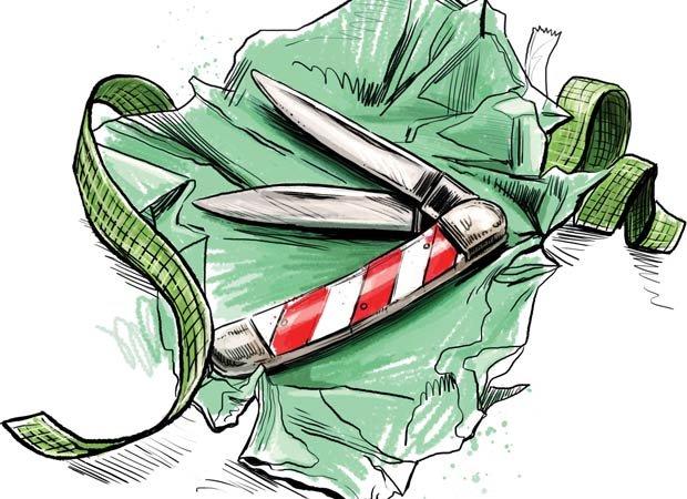 theknife.jpg