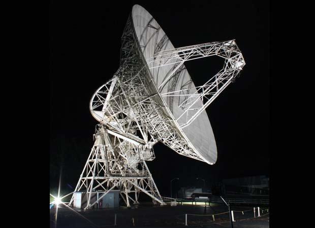 Pisgah Astronomical Research Institute