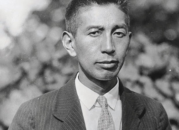 The Man, George Masa
